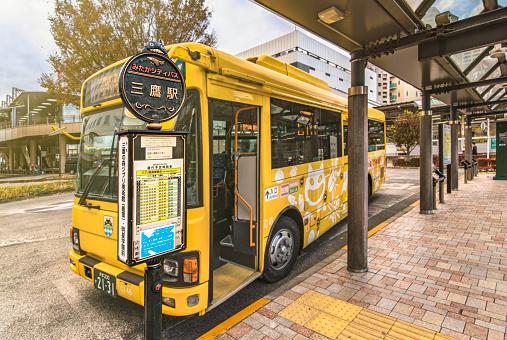 appli pour voyager au japon google traduction